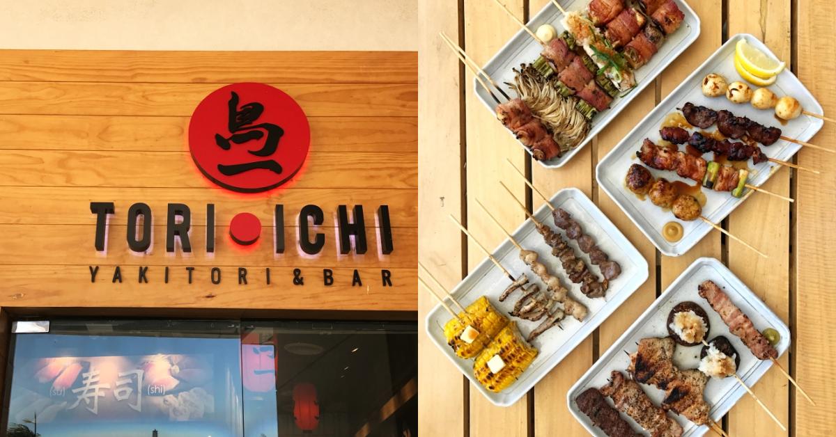Must Try: Get ₱300 Off on Tori Ichi's Sulit Yakitori Sets!