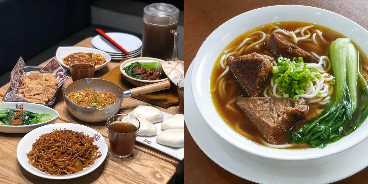 16 Underrated Taiwanese Restaurants in Metro Manila