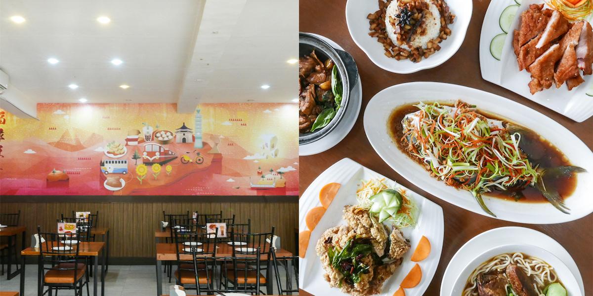 flavors of taiwan taiwanese cuisine restaurant san juan little baguio