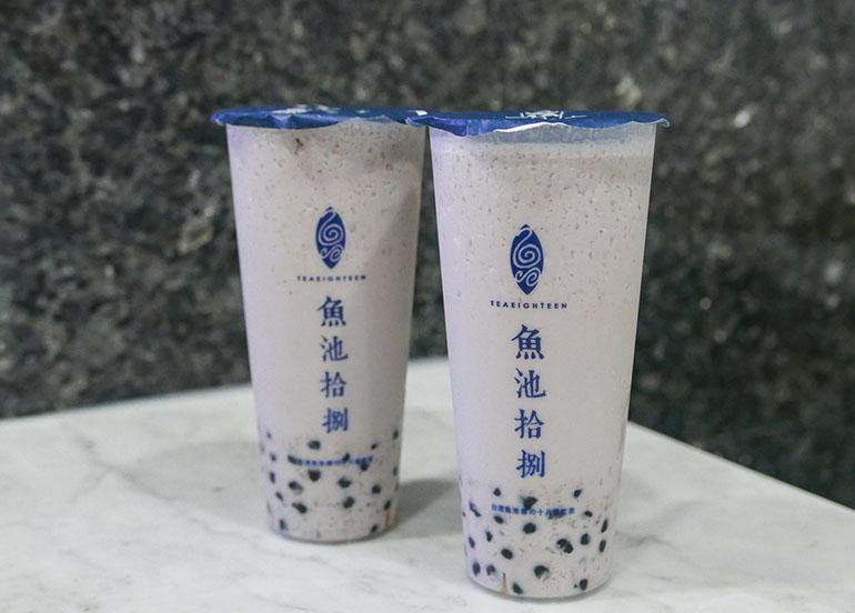 taro milk tea