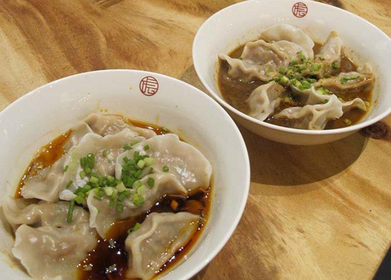 mazendo dumplings s maison