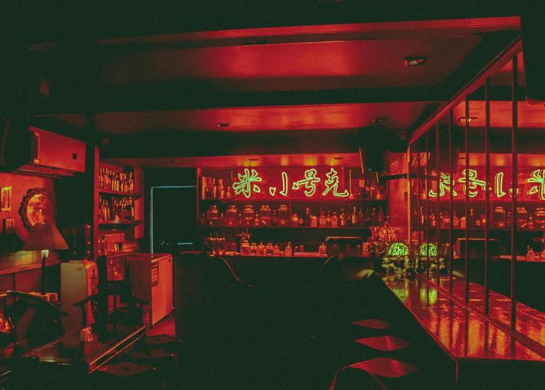 The Ultimate Guide to the Best Bars Around Poblacion, Makati for Your Night Out