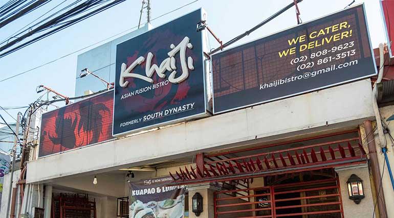 khaiji-facade