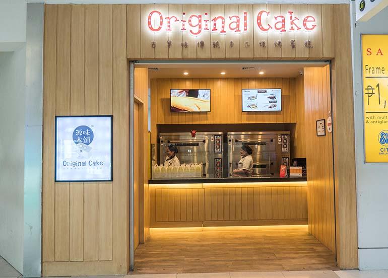 original cake store