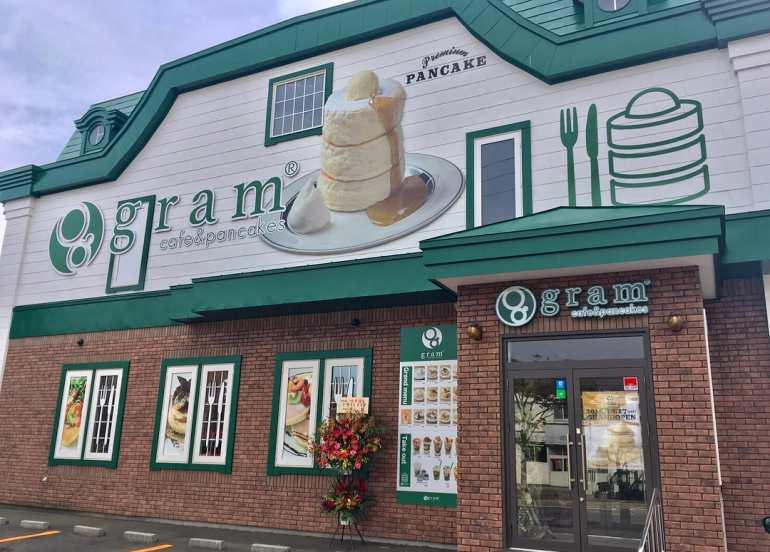 gram cafe souffle pancakes japan