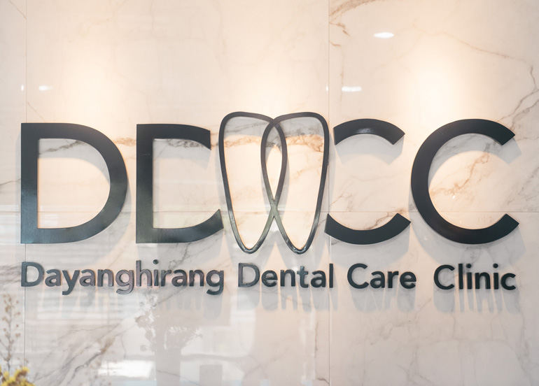 Dayanghirang Dental Care Clinic (DDCC) Logo