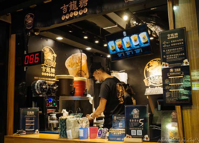 JLD Dragon Malaysia Kiosk Facade