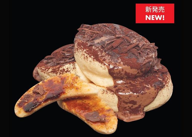You Need to Try am.pm's New Chocolate Caramel Banana Soufflé Pancake