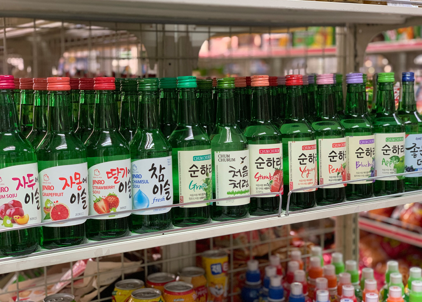 Your Guide to Korean Groceries around the Metro